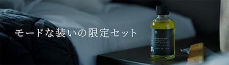 /images/banner/tsugegushi/pickup_bnr_THEKYOTO@2x.jpg