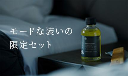 /images/banner/tsugegushi/pickup_bnr_THEKYOTO_SP@2x.jpg