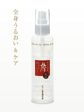 かづら清の椿ミストローション かづら清特製つばき油を配合