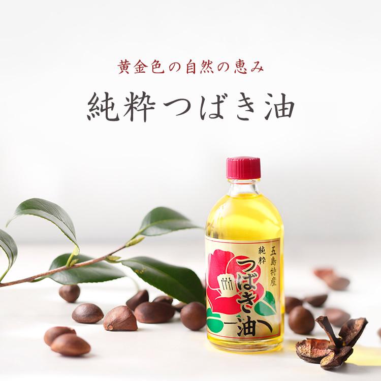純正つばき油