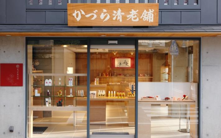 かづら清老舗 六角店